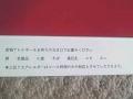 001_20131115074141402.jpg