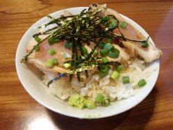鶏タタキ丼