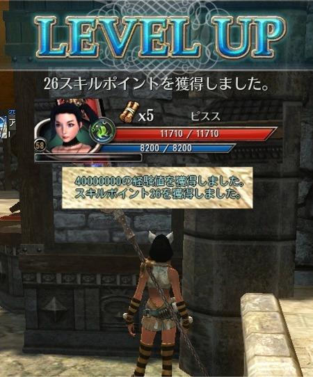 2013052708.jpg