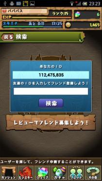2013053002.jpg