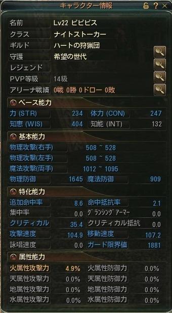 2013053102.jpg