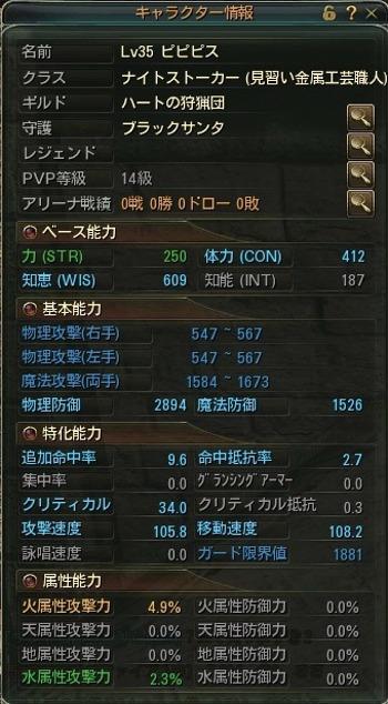 2013060402.jpg