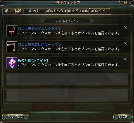 2013060406.jpg