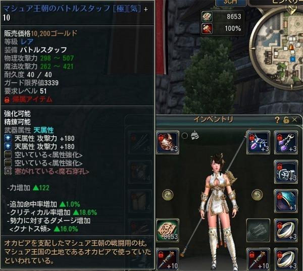 2013060409.jpg