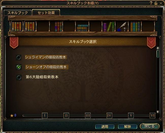 2013060909.jpg