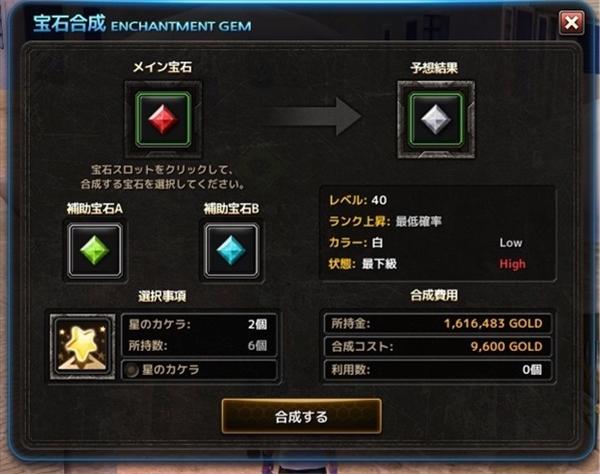 2013070111_R.jpg