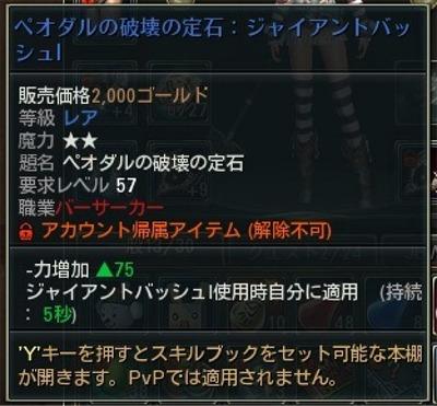 2013071205.jpg
