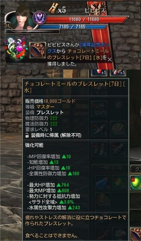 2013080604.jpg