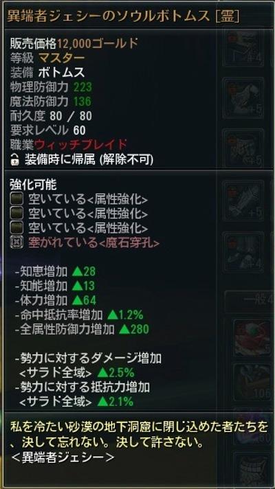 2013080607.jpg