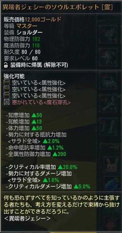 2013080613.jpg