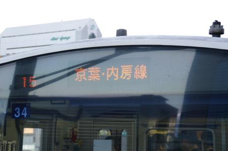 2010年5月27日 京葉線 0120