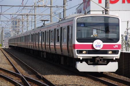 2010年5月30日 旅れっしゃ京葉号  0310