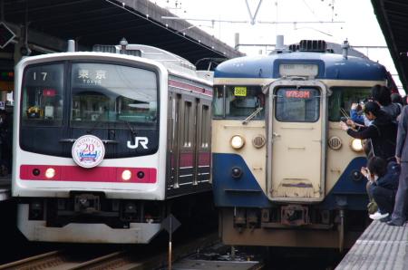 2010年5月30日 旅れっしゃ京葉号  0850