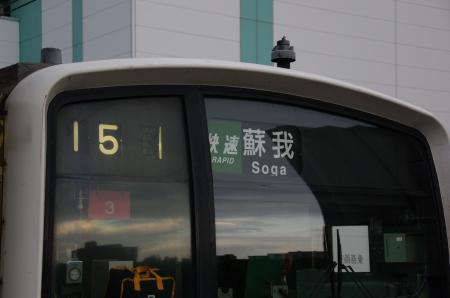 2010年5月30日 旅れっしゃ京葉号  1010