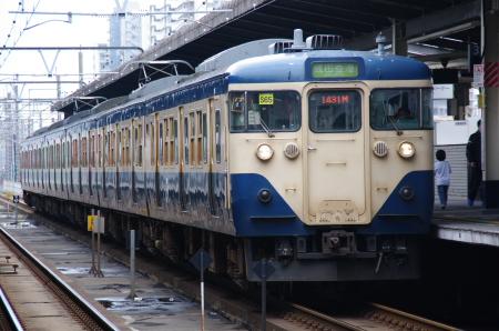 2010年5月30日 旅れっしゃ京葉号  1150