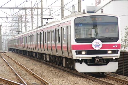 2010年6月5日 京葉線 外・内房線 0620