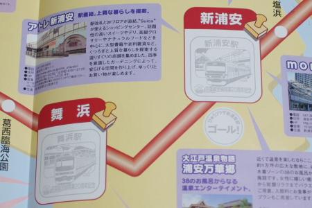 2010年6月5日 京葉線 外・内房 0030
