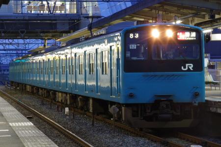 2010年6月7日 成勝通勤快速 0140