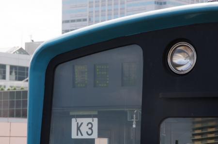 2010年6月19日 京葉線 0080