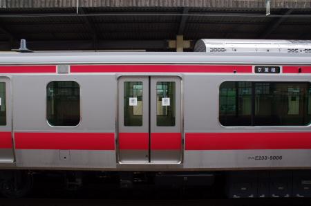 2010年6月20日 東金線 E233系試運転  0710
