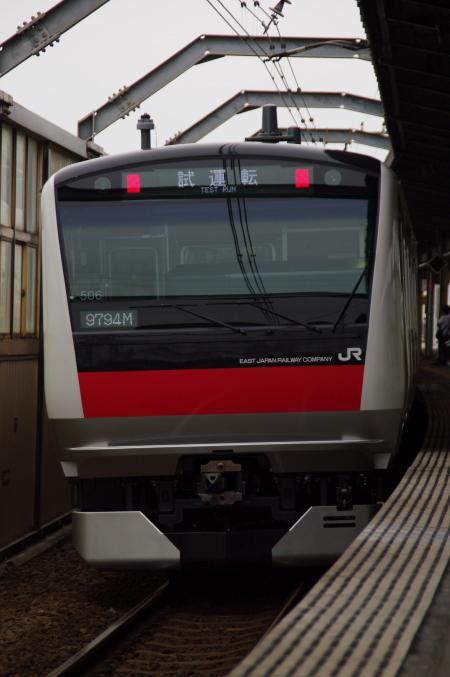 2010年6月20日 東金線 E233系試運転  1070