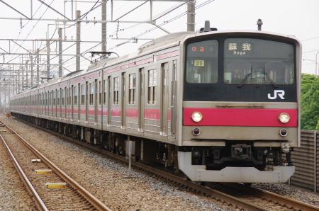 2010年6月20日 東金線 E233系試運転  0950