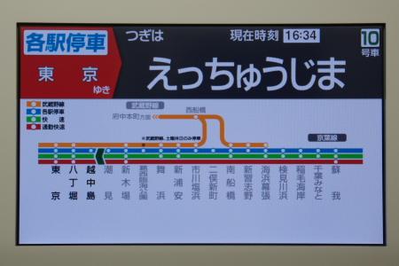2010年7月1日 京葉線 0020