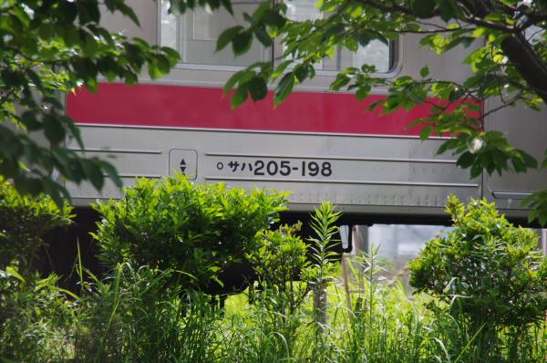 2010年7月4、6日 車両センター 198
