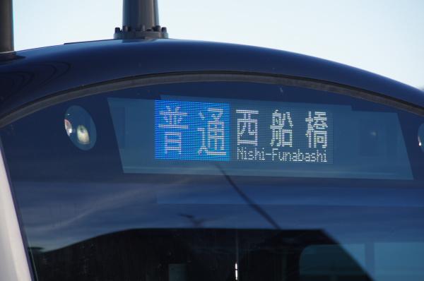 2010年7月15日 京葉線  西船橋