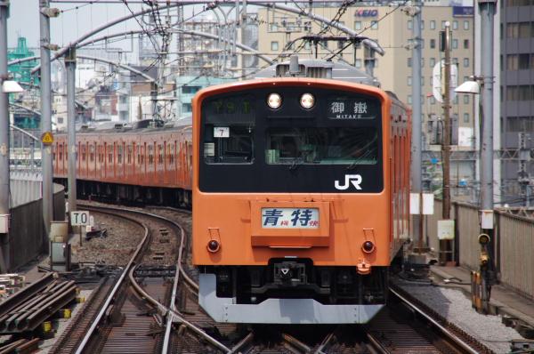 2010年7月20日 京葉線 209系長野配給 H7