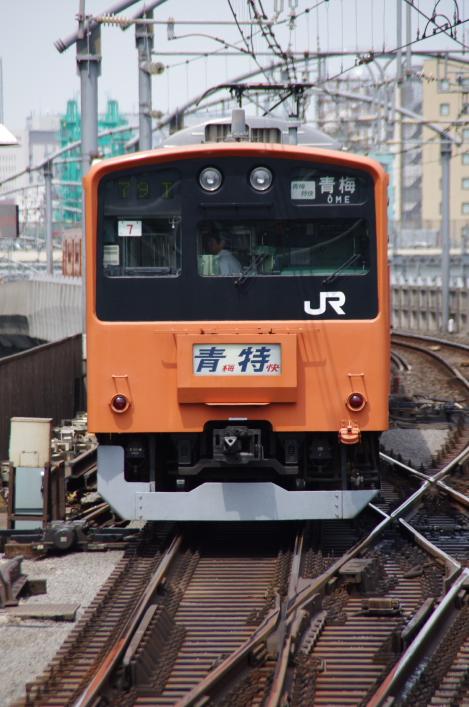 2010年7月20日 京葉線 209系長野配給 縦アン