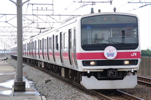 2010年7月14日 京葉線  ケヨ33 最終運転