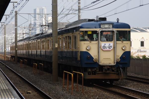 2010年7月31日 京葉線 白い砂 TDR臨 後打ち 113系