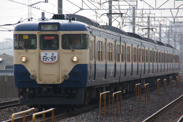 2010年7月31日 京葉線 白い砂 TDR臨 マリS71 下総中山