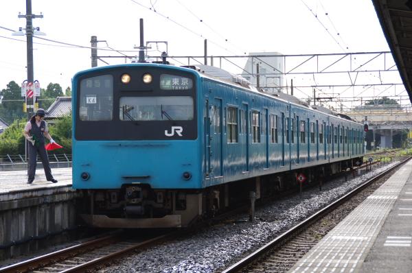 2010年8月8日 白い砂 外房・東金線 K4 誉田