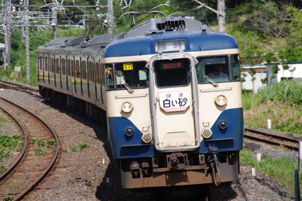 2010年8月8日 白い砂 外房・東金線 マリS71 大網
