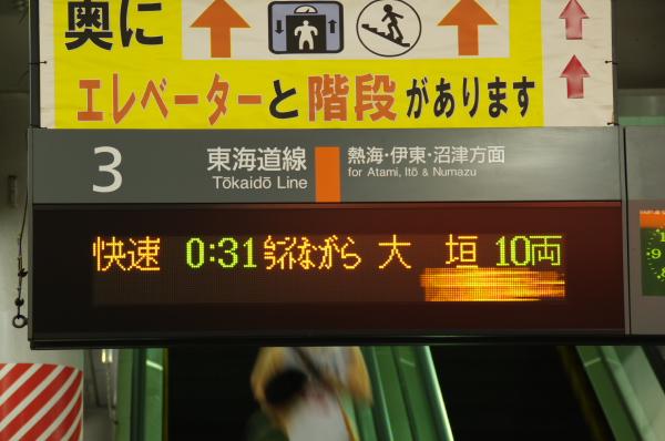 2010年8月18日 京葉線