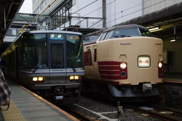 2010年8月19日 18きっぷ 京都旅行