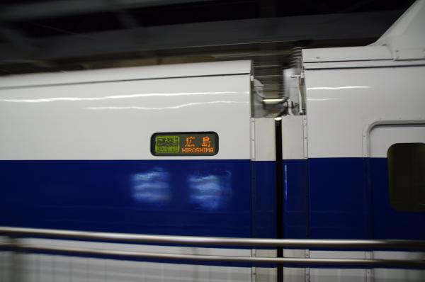 2010年8月19日 18きっぷ 京都旅行 100系幕