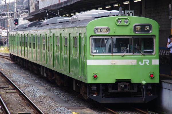 2010年8月19日 京葉線 18きっぷ 京都旅行 103系 京都