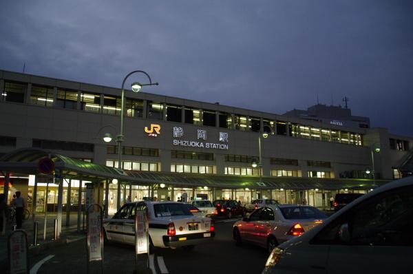 2010年8月20日 18きっぷ 大阪旅行 静岡駅