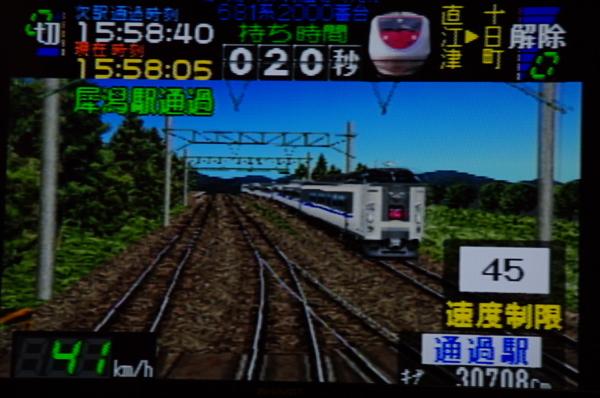 2010年9月11日 電車でGO2 はくたか3