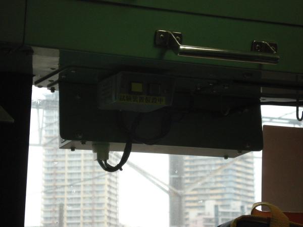 ケヨ1 試験装置 10月27日 中央線、京葉線201系
