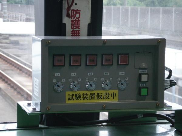 ケヨ1 試験装置 2008年 10月27日 中央線、京葉線201系