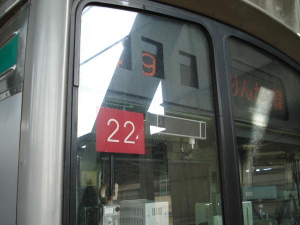ハエ22 2009年 3月29日 京葉線