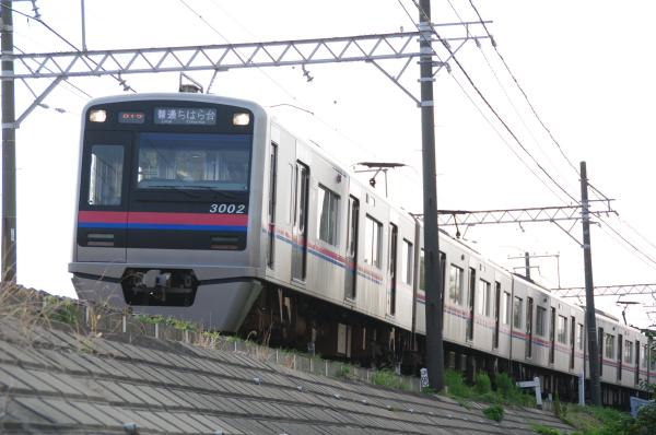 2010年9月20日 総武線 3002F 検見川