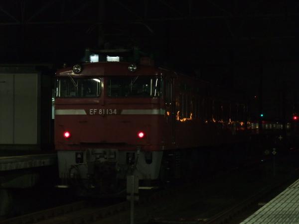 2010年9月22日 補正、京葉線 EF81