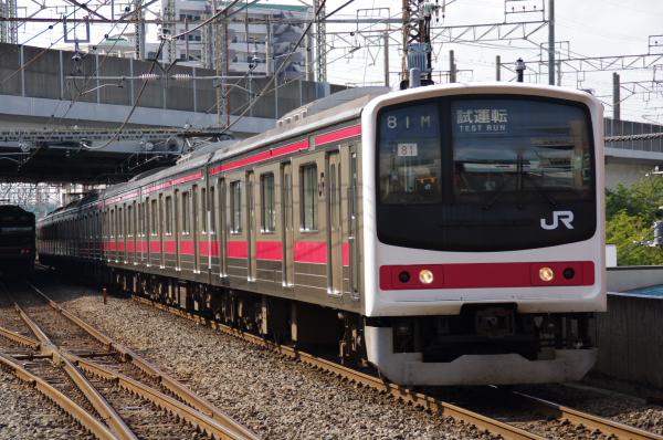 2010年10月1日 ケヨ31配給 武蔵野線 総武線  ケヨ81 武蔵浦和