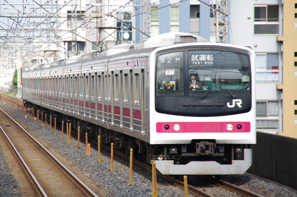 2010年10月1日 ケヨ31配給 武蔵野線 総武線  ケヨ81 南浦和