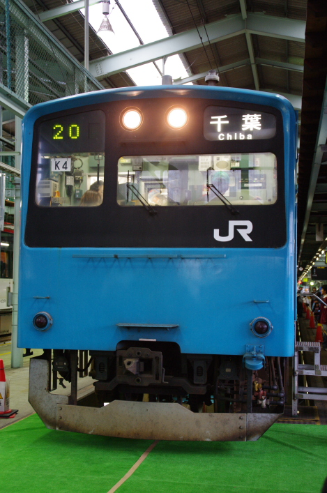 2010年10月2日~9日 京葉線 京葉車両センター公開  K4